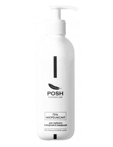Гель-миорелаксант для глубокого очищения и умывания, 200 мл, POSH
