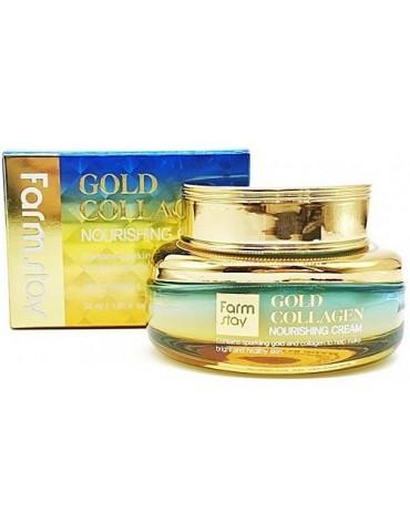 Восстанавливающий крем с золотом и коллагеном, 50 мл, FarmStay