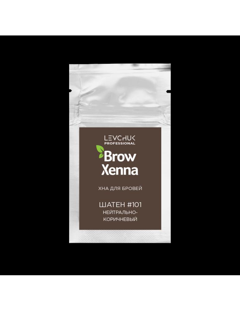 Хна для бровей саше-рефил Шатен #101 Нейтрально-коричневый, BROWXENNA®
