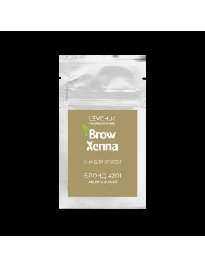 Хна для бровей саше-рефил Блонд #201 Жемчужный, BROWXENNA®