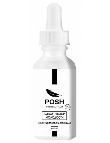 Биоактиватор молодости с пептидом ximenia americana для лица 35+, 30 мл, POSH