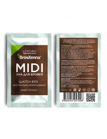 Хна для бровей midi-саше Шатен #101 Нейтрально-коричневый, BROWXENNA®